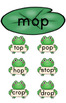 Frog Rhyming Word Sort