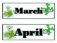 Frog Calendar! Frog Bulletin Board! Frog Theme Calendar! Frog Classroom Theme!