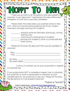 Frog Themed Back to School Parent Forms