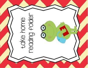 Frog Themed Classroom Set