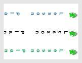 Frog Themed Lesson Plan Binder Spine Labels