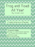 Frog and Toad All Year {Comprehension Packet}