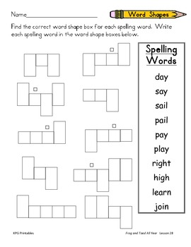 Frog and Toad All Year:  First Grade Spelling and Sight Word Packet