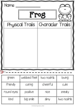 Frog and Toad Are Friends - Character Trait Activities