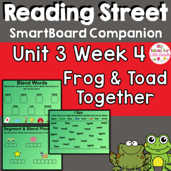 Frog and Toad Together SmartBoard Companion 1st First Grade
