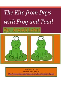Frog and Toad the kite Reader's  Theater Journeys, common cor