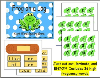Sight Word Game:  Frog on a Log
