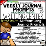 All-Year Long Frog Street Journal Writing Prompts {Spanish}