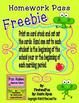 Froggie Homework Pass Freebie