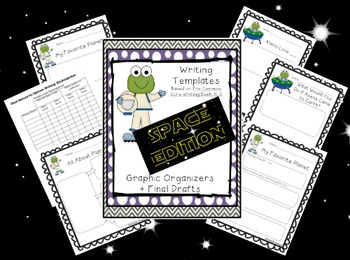 Froggy Common Core Writing - Space Edition