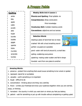 Froggy Fable Study Guide