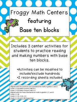 Froggy Math Centers featuring Place Value with base ten blocks