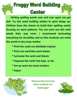 Froggy Word Building Center (diagraphs, blends, spelling w