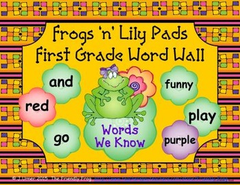 Frogs 'n' Lily Pads First Grade Word Wall