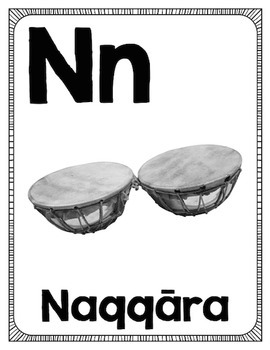 From A to Z - An Instrument Alphabet in Pictures - Classroom Posters