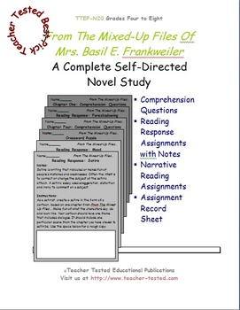 From The Mixed-Up Files Of Mrs. Basil E. Frankweiler: A Complete Novel Study