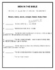 Men in the Bible Handout with Teacher's Answer Key  No Prep  Print & Go