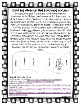From the Mixed-Up Files of Mrs. Basil E. Frankweiler - Brochure Project
