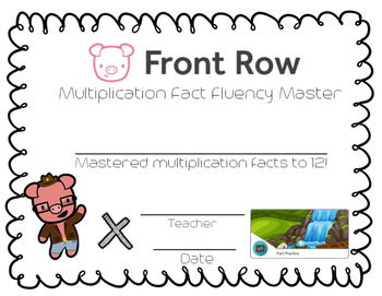 Front Row Math Fact Fluency Certificates