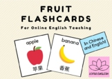 Fruit Flashcards for Online English Teaching with Chinese