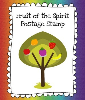 Fruit of the Spirit Postage Stamp