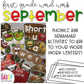 First Grade Word Work September
