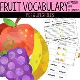 Fruits | Frutas | Printables | Spanish Activities