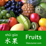 Fruits Picture Book with Flash Cards in Mandarin Chinese