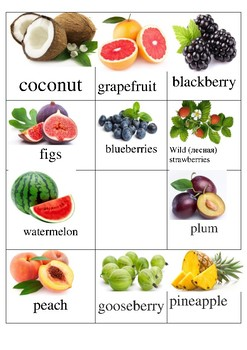 Fruits and berries flashcards