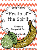 Fruits of the Spirit Copywork