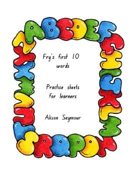 Fry 1 to 10 word strips Gold FREEBIE