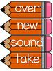 Fry 200 Word Wall Sight Word Cards- Orange
