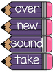 Fry 200 Word Wall Sight Word Cards- Purple