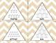 Fry 7th 100 Pyramid Writing Practice **FREEBIE**
