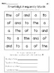 Fry First 100 High Frequency Words Timed Homework Sheets