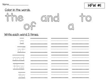 Fry First 100 Word Work Set