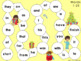 First 100 Sight Words Christmas Games