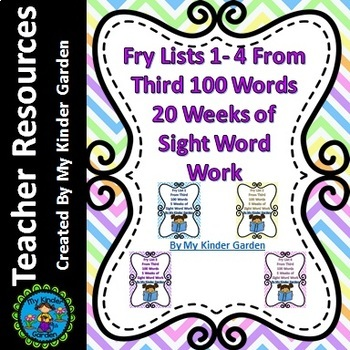 Fry List 1-4 Bundle 3rd 100 Words 20 Weeks of High Frequency Sight Word Work