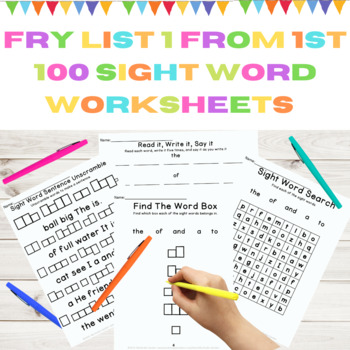 Fry List 1 from First 100 Words 5 Weeks of Sight Word Work