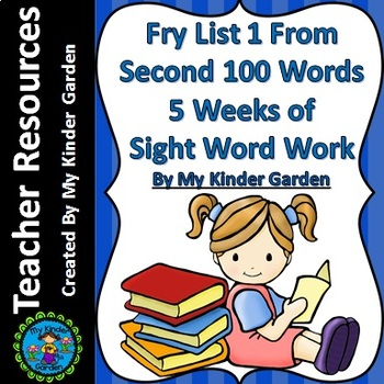 Fry List 1 from Second 100 Words 5 Weeks of Sight Word Work