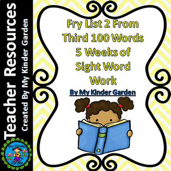 Fry List 2 from Third 100 Words 5 Weeks of Sight Word Work