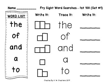 Fry Sight Word Searches QR Codes 1st 100 Sets 1 to 5 ***FREEBIE***