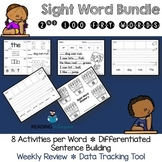 Fry Sight Word Activities Bundle - 2nd 100 Words