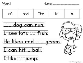 Fry Sight Word Activities Bundle - 2nd 100 Words
