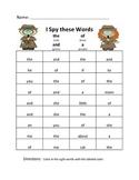 Fry Sight Word Activity (I Spy) (1st 100 words)