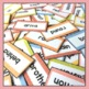 Fry Sight Word Activity - Literacy Center - Word Search Hunt - 2nd 300 Fry