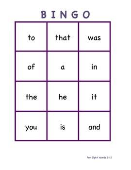 Fry Sight Word Bingo (1-12)