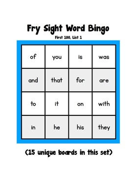 Fry Sight Word Bingo