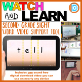 Fry Sight Word Building | Video | 2nd Grade | Tell