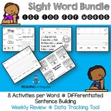 Fry Sight Word Activities Bundle